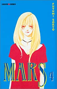 Mars Edition simple Tome 4