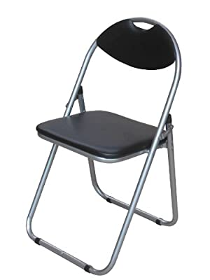 Premier Housewares Folding Chair with Leather Effect Seat and Silver Powder Coated Frame, 79 x 45 x 47 cm, Black - cheap UK chair shop.