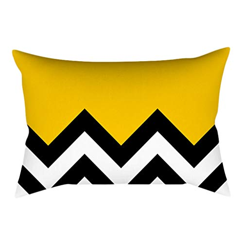 Rifuli® Zierkissenbezüge Möbel Wohnaccessoires Ananasblatt gelb Kissenbezug Sofa Auto Taille Wurf Kissenbezug Home Decor0508#001 - Jersey-charmeuse