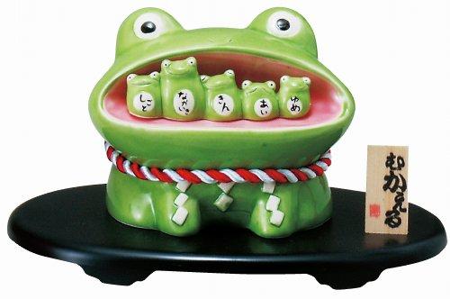 Glück-Zeit, Frosch Bank (Spardose) san1456 -