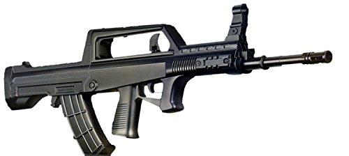 Softair-Gewehr 95 T Airsoft-Shooter schwarz 6mm BB