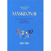 Maskilon III: Hebrew English Learner's Dictionary With Lists of Hebrew Abbreviations and Hebrew Idioms