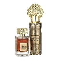 Arabiyat Khashb Oud Gold Perfume Gift Set For Unisex, Eau De Parfum, 100 ml + Deodorant, 200 ml