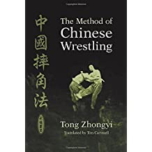 The Method of Chinese Wrestling