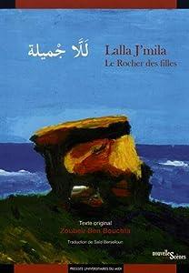 "Afficher ""Lalla J'mila"""