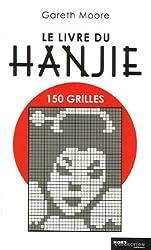 Le livre du Hanjie