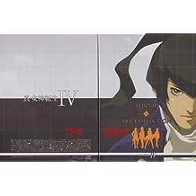 """Shin Megami Tensei IV 3DS Reservierung Privileg Platte """"SOUND & ART COLLECTION Sound & Art Collection"""" nur [Privileg] (Japan-Import)"""