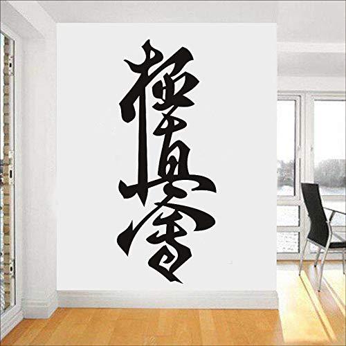 Karate Symbol Martial Wandtattoos Kunst Extreme Sports & Kampf Wandaufkleber Sport Kunst Aufkleber Dekoration Für Jungen Zimmer 56X126CM