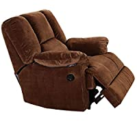 Homes r us Roy Recliner With Rocker, Brown - 102 x 107 x 105 cm
