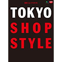 TOKYO SHOP STYLE[雑誌] CLUTCH BOOKS (Japanese Edition)