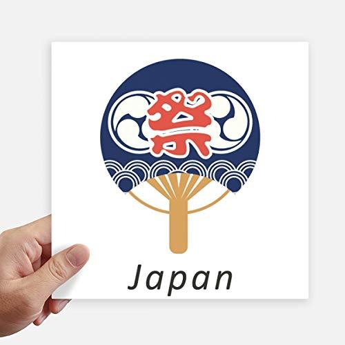 DIYthinker Características culturales japoneses de Papel Cuadrado del Ventilador Pegatinas...