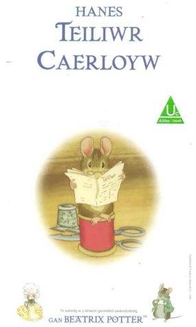 hanes-teiliwr-caerloyw-vhs