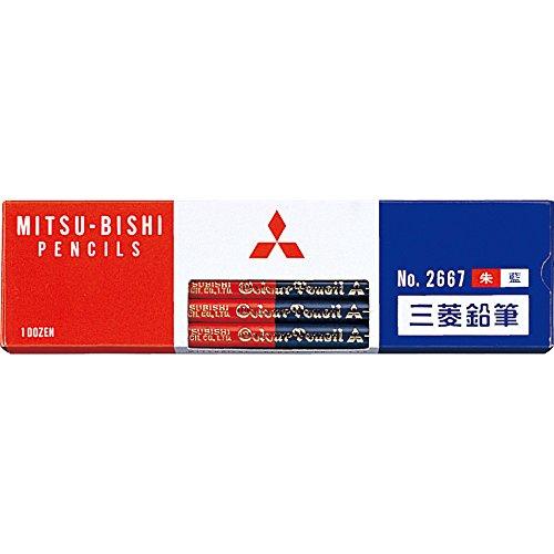 mitsubishi-zhu-ai-2-pencil-k2667-japan-import