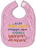 Lätzchen Babylatz Schlabberlatz mit Druck