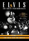 Elvis Presley: The Great Performances - The Man And His Music [DVD]