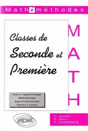 Classes de seconde et première