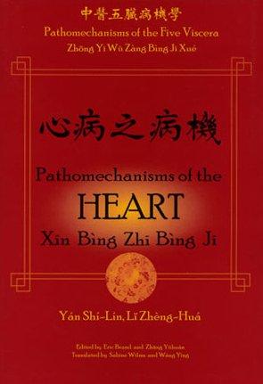 Pathomechanisms of the Heart