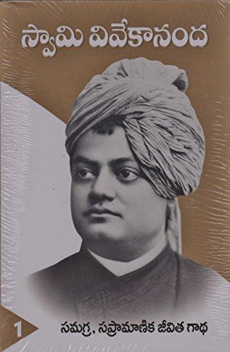 Life of Swami Vivekananda Set 2 Vols (Telugu)