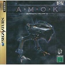 AMOK [Japan Import]