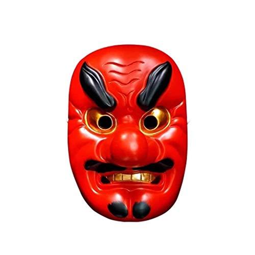 LYQZ Halloween Horror Maske, böse Tengu Kostüm Cosplay Requisiten Geschenke Unisex - Erwachsene, Single Size