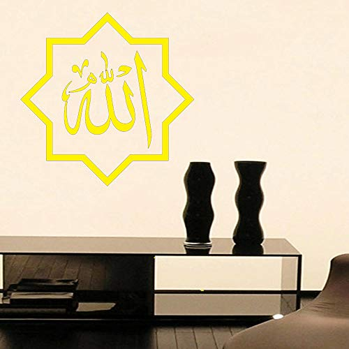 Vinyl Tapete Dekoration Zubehör Für Wohnzimmer Einfache Elegante Kunst Wandbilder gelb 42x42 cm ()