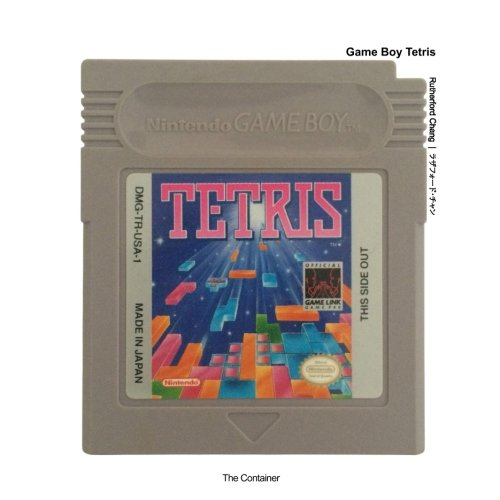 rutherford-chang-game-boy-tetris-volume-9-the-container-catalogues