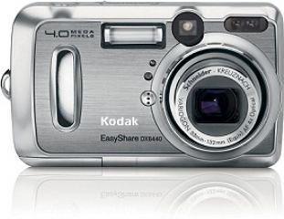 Kodak EasyShare DX6440 Digitalkamera 4.0 (2304 x 1728) 16MB ohne Dockingstation