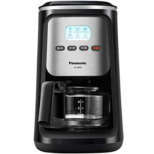 QHY Coffee Machinehome Automatisches Schleifen Integrierte Konzentrierte Kaffeemaschine,Schwarz,A - Automatische Integrierte Kaffeemaschine
