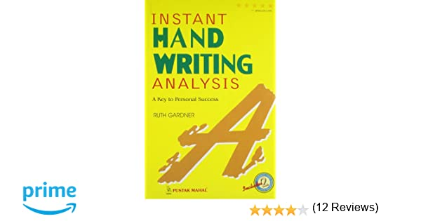Handwriting Analysis A complete selfteaching guide