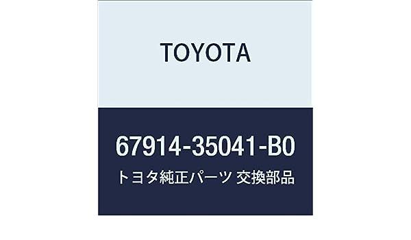 TOYOTA Genuine 67914-35041-B0 Door Scuff Plate