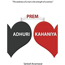 Adhuri Prem Kahaniya (Incomplete Love Stories): The weakness of a man is the strength of a woman: Volume 1 by Mr Santosh Avvannavar (2013-09-11)