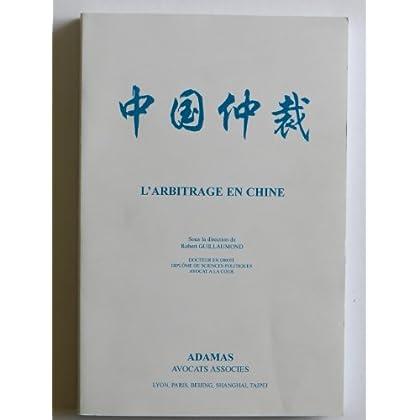 L'arbitrage en Chine