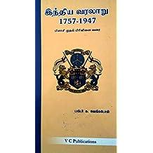 Prof  Dr K Venkatesan: Books - Amazon in