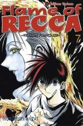 Flame of Recca Edition simple Tome 17