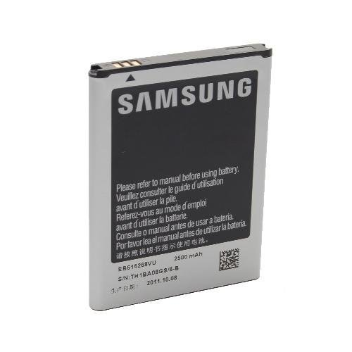 Samsung GT N7000 Batterie pour Galaxy Note