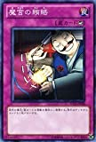 Carte Yu-Gi-Oh [pot de vin de Temple of - Best Reviews Guide