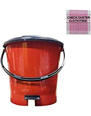 Plastic Dustbin (5 Ltr) WITH CHECK DUSTER CLOTH FREE