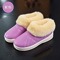 37c5de6a1136 WAJFDAHGA Baumwolle Schuhe Frauen Tasche Mit Paar Hause Warme Dicke  Unterseite Rutschfeste Schuhe Winter Indoor Herren