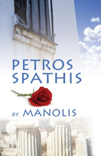 petros-spathis-english-edition