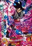 Dragon Ball Heroes / HGD10-43 Goku Midnight Eye black SR