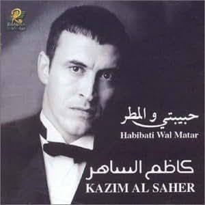 Habibati Wal Matar [Import anglais]