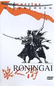 Roningai [DVD]