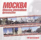 Moskau. Fotoalbum (Moscow. Photoalbum) (Moskva. Fotoalbom) (Russische Ausgabe)