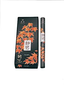 Anvenor Seishi Long Rolls of Power of Wisdom Incense Sticks