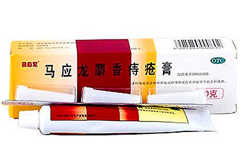 mayinglong-musk-hmorrhoiden-ointment-cream-10g-have-english-instruction-ma-ying-long-pack-of-6