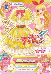 Aikatsu! First step [rare] pedicel yellow dress (japan import)