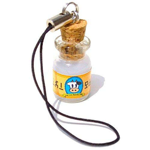 Malon Cosplay Handy-Anhänger Lon Lon Milch-Flasche Gelb