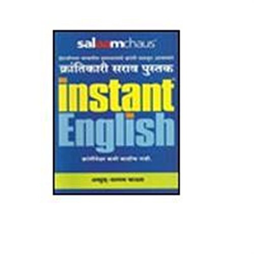 Instant English (Salaam Chaus)