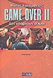 game over ii