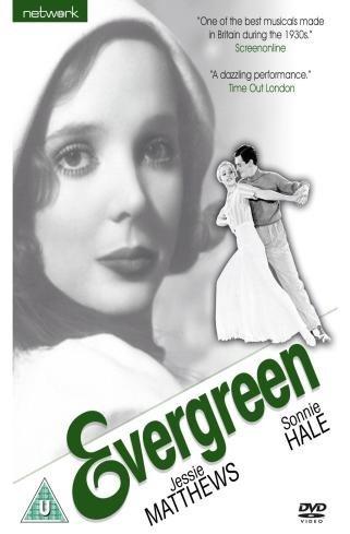 evergreen-uk-import-